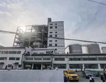 设计规模428吨/日 安徽省蚌埠市污泥深度处理处置项目调试点火