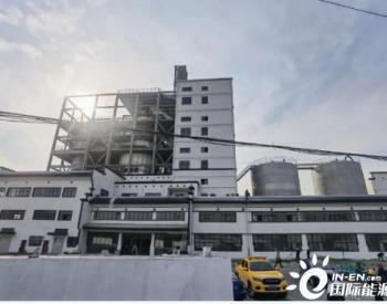 广东省环保集团成功拿下东源县县城生活污水处理厂