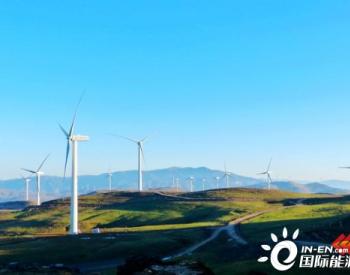 达26.61亿千瓦时!国家能源集团云南公司实现首季