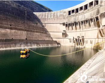 长江电力两项创新成果入选国资委数字化转型案例