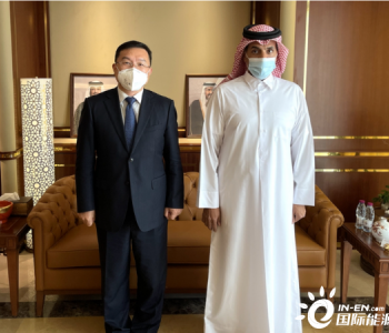 周剑大使会见卡塔尔<em>天然气公司</em>首席执行官,深化两国能源合作