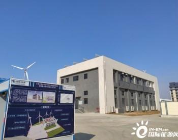 <em>特变电工新能源</em>打造绿色数据中心:综合能效提升18%以上