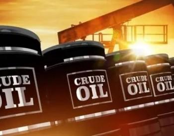 中国低硫燃料油期货价首成境外贸易定价基准