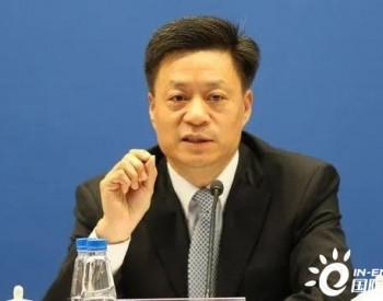 """""""帅位""""空缺四个月后,俞培根晋升补位东方电气董事长"""