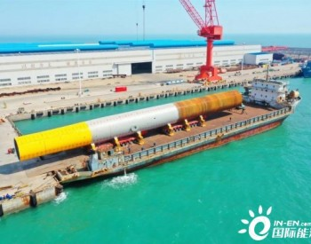 <em>中国水电</em>四局山东青岛基地承制的首根钢管桩顺利发货!
