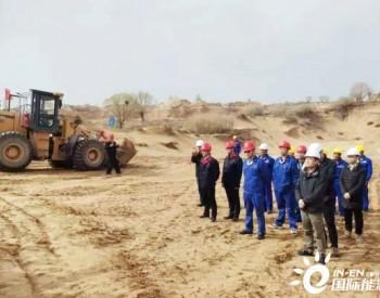 延长石油首个风电项目开工建设!