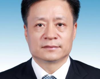 俞培根任中国东方电气集团有限公司董事长、党组书