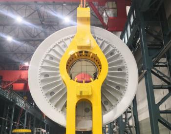 东方电气研制成功国内首台陆上5.5兆瓦永磁直驱风力<em>发电机</em>