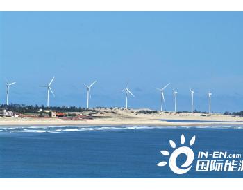 2021年3月 巴西新增并网风电容量353兆瓦