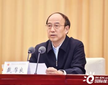 重磅!中国石油优化调整总部组织体系:构建新四大业务板块,精简了哪些部门?