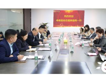 中来股份访问南通苏民谋合作,并深度交流TOPCon与异质结技术