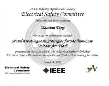 电子科技大学唐啸天博士荣获IEEE工业应用学会电气