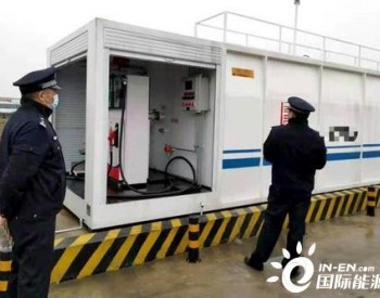 湖北省荆州开发区警方专项清理整治成品油市场,一单位违规被查