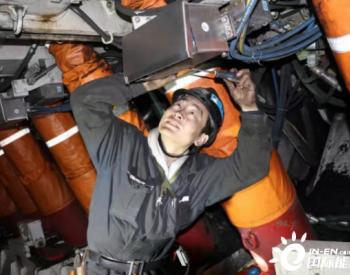 黑龙江<em>煤炭产量</em>同比增幅50%