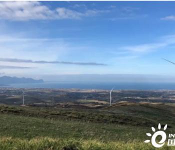 13.6MW!金风科技在意大利首个项目落地