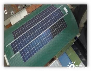 晶科能源:高效组件助力哥伦比亚逐步实现100%光伏能源供电