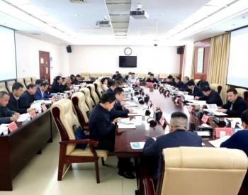 甘肃庆阳供电公司与庆阳市政府签约,加大电力电网
