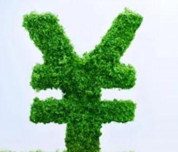 能源央企纷纷发行<em>碳中和债券</em> 建立统一信披体系接纳更多中小企业已是当务之急