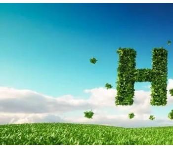 十万亿级氢能产业蓝海,大企业纷纷入局!