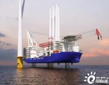 三星重工新型风电安装船概念设计获三家船级社认可