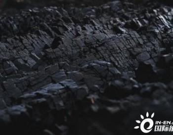 黑龙江:一季度<em>煤炭产量</em>1327万吨 同比增长50%