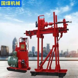 ZDY煤矿用全液压坑道钻机ZDY850S-钻采设备