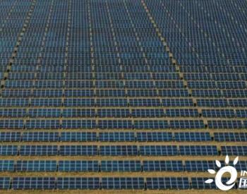 全球首个光伏、储能户外实证实验平台在黑龙江大庆开工建设