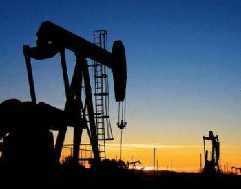 油气体制改革又进关键一步 我国主干<em>油气管网</em>资产整合全面完成