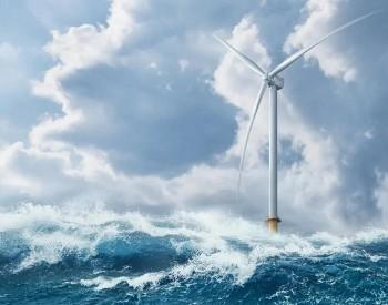 西门子歌美飒斩获1.4GW海上项目订单!100台14MW<em>海上风机</em>!