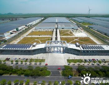 户用光伏拉动全民<em>绿色能源</em>生产 2020年度累计装机已超过20GW