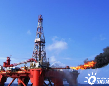 中海油钻井平台着火致3人死亡!