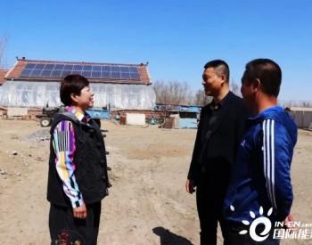 """吉林梨树县:光伏发电""""点亮""""农民致富路"""