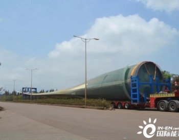 里程碑!国内102米风电叶片进入测试阶段!