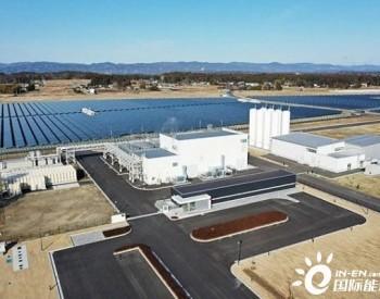 全球最大的光伏制氢项目剖析!