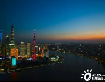 国家管网联合上海交易中心开展文23储气库容量交易