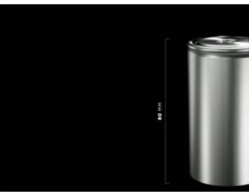 特斯拉4680型电池被质疑难制造