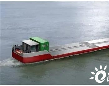 全球首艘氢动力商用货船即将在法国塞纳河首秀