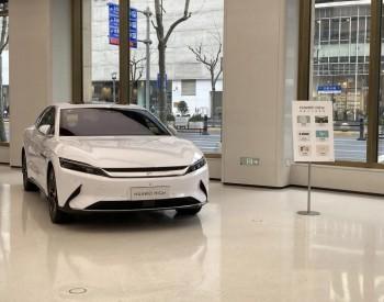 华为转型<em>智能汽车</em>领域,新车即将发布