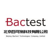 北京百可测科技有限公司