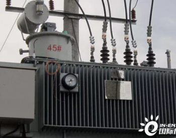 变压器电流超过90%,长期运行会怎么样?