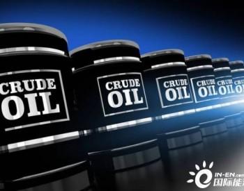 沙特阿美出售价值124亿美元的油管业务!油价将受影响?