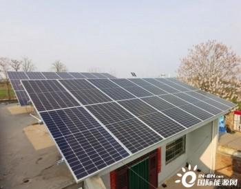 黄河光伏:陕西潼关县户用光伏项目并网发电