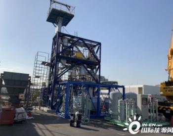 东京建设垃圾制氢厂 将废水污泥转化为氢燃料