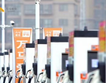 """全国单期充电规模最大的智慧公交充电站建成!让新能源客车""""吃得饱、吃得好"""""""
