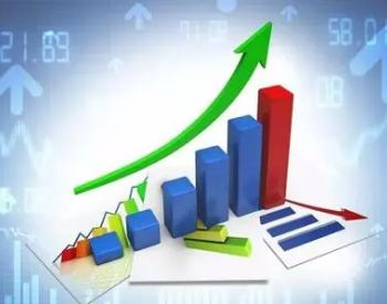 国内<em>风电产业链</em>需求旺盛 恒润股份去年净利增幅458.52%