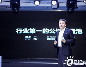 能链NewLink与腾讯云签署战略合作,共同加速能源行业数字化