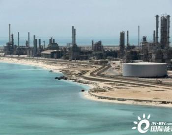 沙特试图以战养战!掠夺也门<em>石油天然气</em>不择手段,至今仍得不偿失