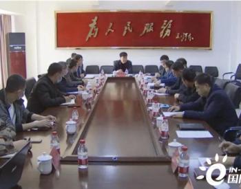 中国电建与黑龙江萝北县开展风光储一体化智慧能源