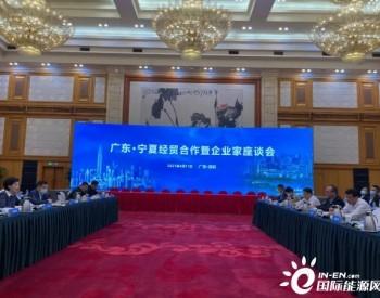 美锦旗下飞驰科技将在宁夏投建氢燃料电池整车项目