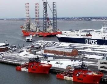丹麦港口有望成为海运业第一个将碳排放降低70%的港口
